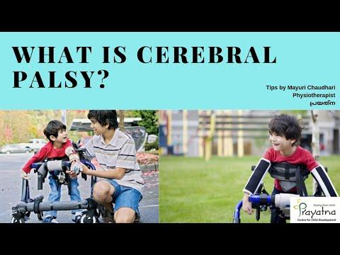 What Is Cerebral Palsy? | സെറിബ്രൽ പാൾസി എന്നാൽ എന്ത്? | Prayatna
