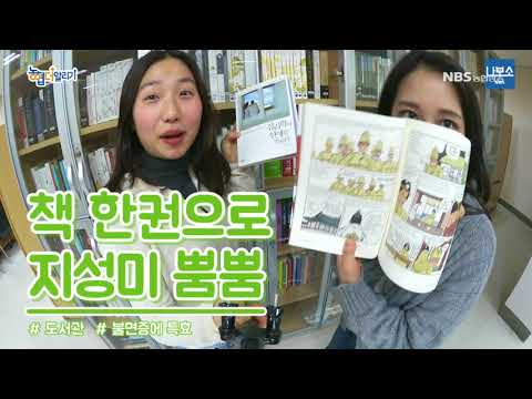 SNS 농협더알리기 - 한달 10만원으로 서울에서 살기