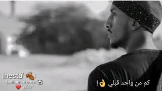 Ali Gx ✨ راب سوداني ✨ حاله واتساب ✨