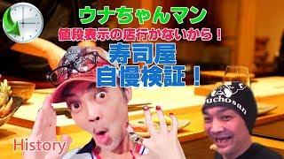 2017年8月15日枠より BGM 一休宗純.