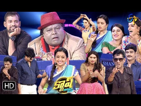 Cash | Raising Raju,Dora Babu,Apparao,Prasad | 10th November 2018 | Full Episode | ETV Telugu
