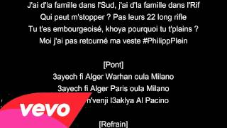 Va Bene La Fouine Feat. Reda Taliani Paroles / Lyrics