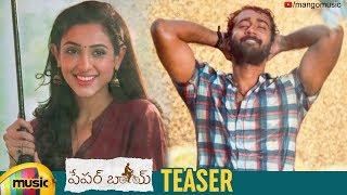 Paper Boy Telugu Movie Teaser | Santosh Shoban | Tanya Hope | Sampath Nandi | Mango Music