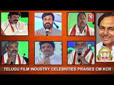 Telugu Film Industry Celebrities Praises CM KCR At World Telugu Conference | V6 News