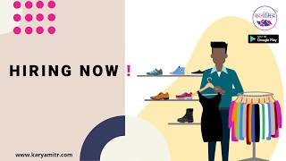 BECOME A RETAIL SALES ASSOCIATE OR OFFICER