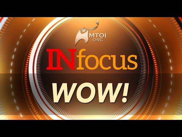 INFOCUS: Wow!
