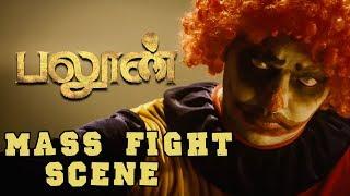 Balloon - Mass Fight Scene | Jai Anjali Janani Iyer | Yuvan Shankar Raja