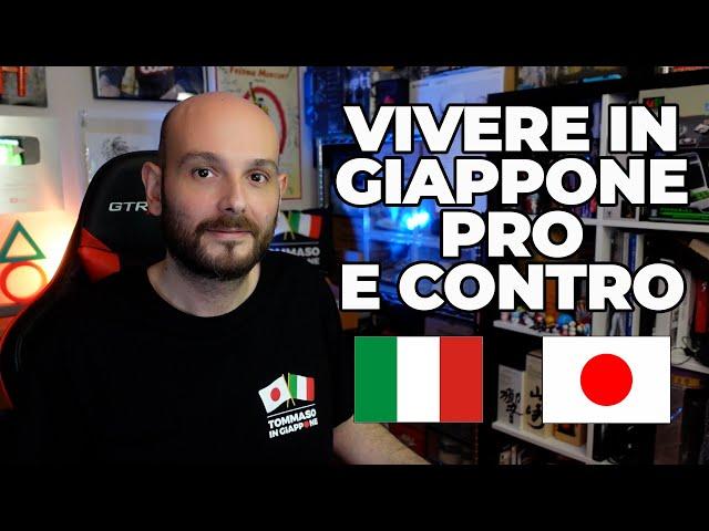 TORNO IN ITALIA? - VIVERE IN GIAPPONE: PRO E CONTRO