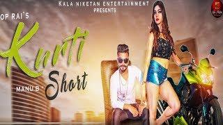 KURTI SHORT 4K (Full song) कुर्ती शोर्ट | Manu B feat Aarti Sharma | New Punjabi song I Kala Niketan