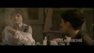 Garpastum, трейлер фильма Алексея Германа мл.