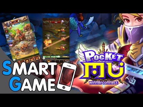 PocketMU ตำนานเกมออนไลน์บนเครื่อง PC สู่เกมมือถือสุดมันส์