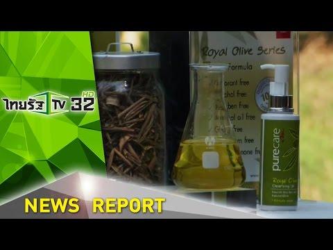 ย้อนหลัง น้ำมันใบมะกอกโครเอเชียบำรุงผิว | 23-02-60 | ชัดข่าวเที่ยง