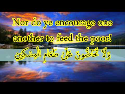 Free Read of Holy QUR'AN for Peace - Surah-Al-Fajr 89:1 - 89