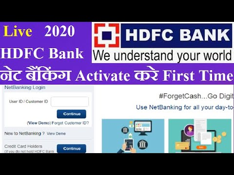 How to register hdfc forex card in netbanking