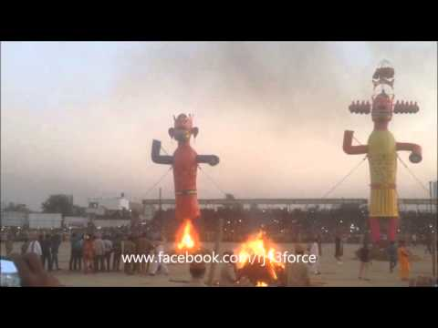 Ravan Dahan 2015 Sri Ganganagar rj13force