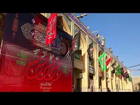 Shiraz & Ghalat, Iran