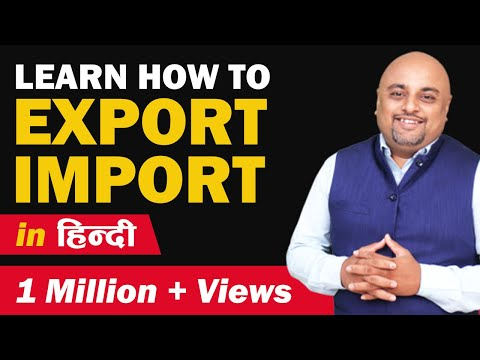 How to Learn Export Import Business by Exim Guru Dipak S. Manohar