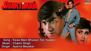 Shaktiman : Kaise Main Bhulaun Teri Full Audio Song | Ajay Devgan, Karishma Kapoor |