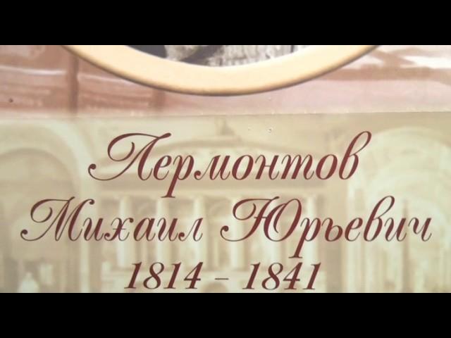 Изображение предпросмотра прочтения – ЛуизаСандросян читает произведение «Тучи» М.Ю.Лермонтова