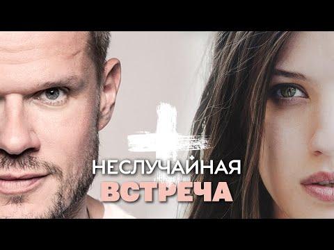 НЕСЛУЧАЙНАЯ ВСТРЕЧА - Иронический детектив / Все серии подряд - Ruslar.Biz