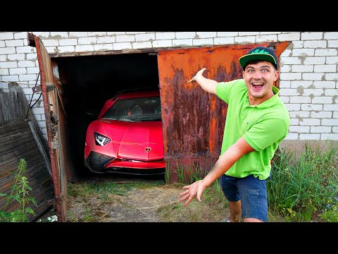 Купили гараж на аукционе в деревне за 500 тысяч рублей, а там...
