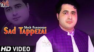 Pashto New Songs 2020 | Shah Farooq Pashto New Tapay 2020 | Che Marshama janana Janaze La Ma Raza