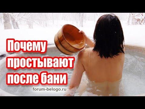 strapon-foto-moyus-v-bane-video-realno