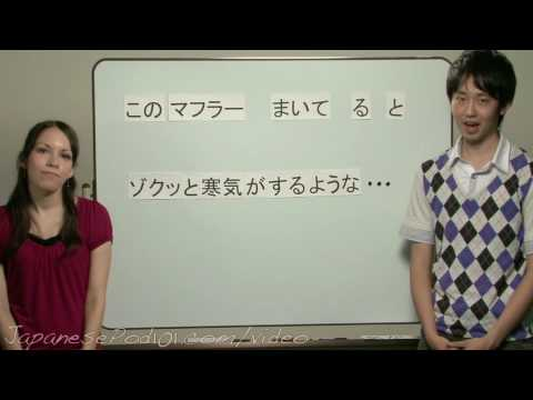Learn Japanese with Manga - Presented by JapanesePod101.com