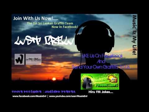 Hiru FM - Ballagen Call Ekak [Sinhala Jokes]