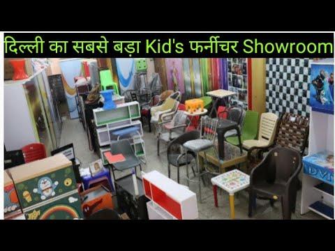 सबसे सस्ते और लेटेस्ट डिज़ाइन के फर्नीचर खरीदें,फैक्ट्री से //Kid's Furniture Wholesale Market, Delhi