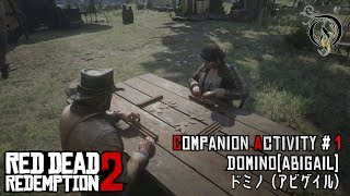 【RDR2】RED DEAD REDEMPTION 2 - Companion Activity #1・ドミノ(アビゲイル)/Domino(Abigail)