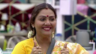 Time to vote for your favourite | Bigg Boss Tamil 3 | Hotstar