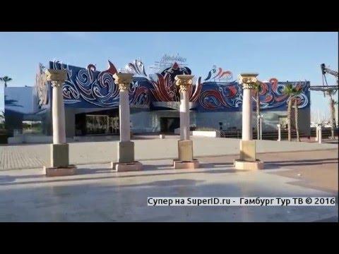 Казино в Аликанте Испания! Казино Испании: где развлечься туристам.