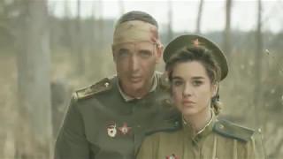 Ксения Бородина и Курбан Омаров проект Месяц май