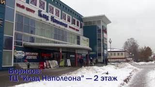 Духи Рени для автовокзала с поднятым звуком(, 2017-01-05T05:56:53.000Z)