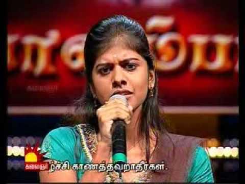 Swagatha - Poonjittu Kannangal.avi