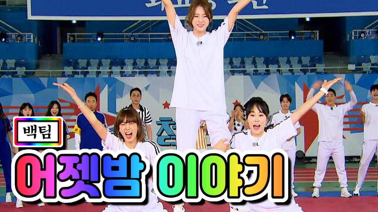 【클린버전】 백팀 - 어젯밤 이야기(홍지윤, 김의영, 강혜연) 6화❤ TV CHOSUN 210615 방송