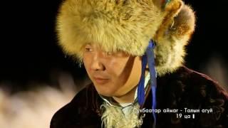 [Монгол Тулгатны 100 эрхэм] - У.Хүрэлсүх