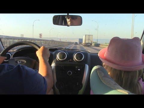 Едем на море на машине с детьми 24 часа Июль 2018 Черное море Витязево Пляж с барханами ⛱🌴🐬