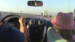 Едем на море на машине с детьми 24 часа Июль 2018 Черное море Витязево Пляж с барханами ⛱
