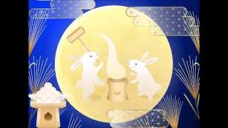 Japanese Folk Song #24: The Rabbit / The Moon (うさぎ・つき / Usagi・Tsuki)