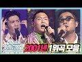 أغنية 최초공개★2001년 1위곡 모음ZIP[뮤직뱅크]