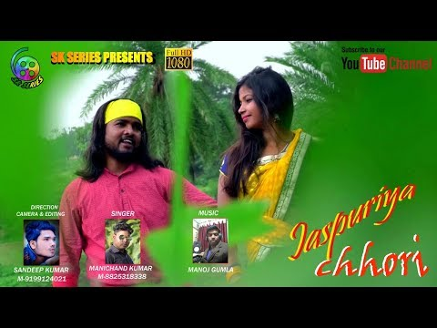jaspuriya chhori new nagpuri HD video singer manichand hazaam sk series presents