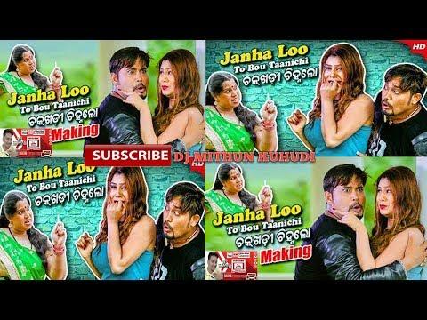 Janha Lo To Bou Tanichi Chalk Khadi Chinha Lo Full R D Dance Dhamaka Mix DjMithun Kuhudi