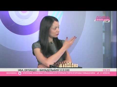 Chess Queen Kosteniuk on TVRain (Russian) - Костенюк на Дожде