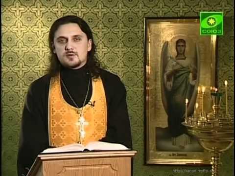Отношение Русской Православной Церкви к собакам