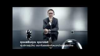2012 ; Mitsubishi Air ; MyTrust Thumbnail