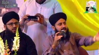 Chamak Tujh Se Paate Hai Sab | Ghulam Mustafa Qadri | Holland