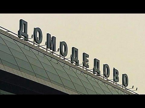Аэропорт Домодедово || Аэропорт Домодедово регистрация || Полный обзор аэропорта Домодедово