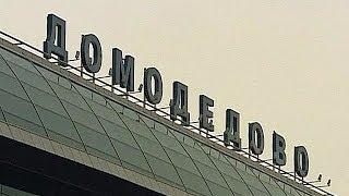 видео Аэропорт Москва Домодедово